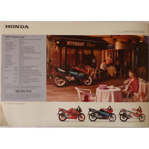Honda CBR600F SB AA 05.jpg